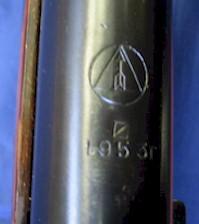 علامات السلاح 1953ishekv