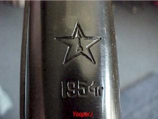 علامات السلاح Tula1954a